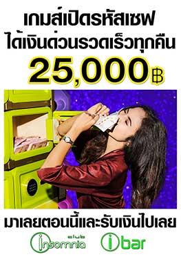 ibar-insomnia-walking-street-pattaya-thailand-crack-the-code